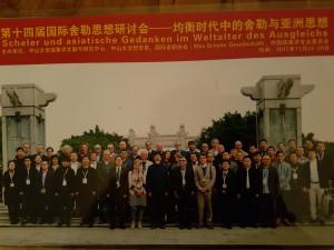 Good-Bye Chinese Phenomenology!